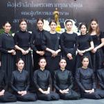 ดาราช่อง 3 ช่อง 7 ชุดไทยจิตรลดา ความสวยสง่า ที่คู่ควรกับหญิงไทย