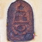 พระดินเผาพิมพ์ทรงหนุมานมีอำนาจ ผลาญไพรี รุ่นแรก หลวงปู่ลอง วัดวิเวกวายุพัด หมายเลข 193
