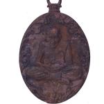 เหรียญหล่อโบราณ รุ่นแรก ลป.พวง วัดน้ำพุสามัคคี เนื้อรวมมวลสาร หมายเลข 1031
