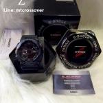 G-Shock - GA110-1B
