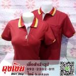เสื้อโปโลสำเร็จรูป สีแดงเลือดนก เนื้อผ้า TK poly 100% คุณภาพของการสวมใส่ พร้อมส่งทั่วไทย