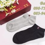 ถุงเท้าดับกลิ่น ลดแบคทีเรีย (ซื้อแยกคู่)