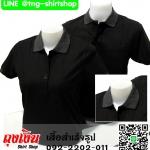 เสื้อโปโลสำเร็จรูป สีดำปกริ้ว เนื้อผ้า TK poly 100% เสื้อสำเร็จรูป