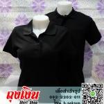 เสื้อโปโล สีดำล้วน ทรงสปอร์ตชายและหญิง เนื้อผ้าคุณภาพ พร้อมส่งทั่วไทย