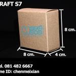 กล่องกระดาษคราฟ ขนาด กว้าง 8 ซม. x ยาว 8 ซม. x หนา 4 ซม.