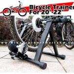 เทรนเนอร์สำหรับจักรยานพับ by เทรนเนอร์จักรยาน Bike Trainer Thailand