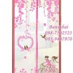 ม่านประตูกันยุง ไซส์ 100 รุ่นพรีเมียม พิมพ์ลายปั่นรัก สีชมพู