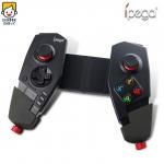 จอย บูลทูลไร้สาย iPega PG-9055 Game controller Gamepad Joystick สำหรับ iOS,Android,PC