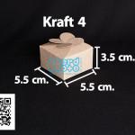 กล่องกระดาษคราฟ ขนาด กว้าง 5.5ซม. xยาว5.5 ซม. xสูง 3.5 ซม.