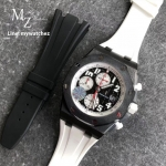 Audemars Piguet Royal Oak Offshore Marcus Limited Edition