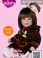 ตุ๊กตา - น้องยิ้ม (Limited)