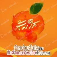 ร้านบ้านบิวตี้ ดอทคอม