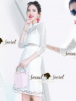 Seoul Secret Say's... Lovely Dotty White Curvy Lace Dress