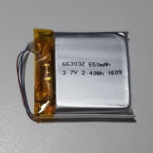 แบตตารี่ อะไหล่นาฬิกาเด็ก GPS Smart watch kid Spare part นาฬิกาโทรศัพท์ได้ ไว้ติดตามเด็ก ระบบแอนดรอย Sentra V83