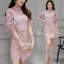Sevy Two Pieces Of Blouse Lace With Skirt (Sets) thumbnail 4