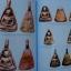 หนังสือไทยพระ หลวงพ่อเงิน บางคลาน จ.พิจิตร จัดพิมพ์ครั้งที่ 5 thumbnail 3