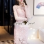 Seoul Secret Say's... Pastel Pink Droplet Lace Dress thumbnail 2