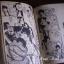 กิฟท์ แมกกาซีน เล่ม 10 thumbnail 4
