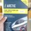 ฟิล์มใสกันรอยเบ้ามือจับ Arctic HRV thumbnail 1