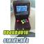 เกมตู้ และ เกมเก่า Arcade & Retro game thumbnail 11