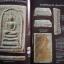 หนังสือไทยพระหลวงปู่โต๊ะ วัดประดู่ฉิมพลี thumbnail 11
