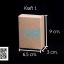 กล่องกระดาษคราฟ กว้าง 6.5 ซม. x สูง9 ซม. x หนา 3 ซม. thumbnail 1