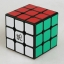 รูบิค Dayan 3x3x3 V5 ZhanChi (57mm) 3x3 Speed Cube thumbnail 9