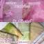 ม่านประตูกันยุง Hi-end ก100xส210 ซม. แบบผ้าทอลายกำมะหยี่-ดอกไม้ 3 สี thumbnail 28