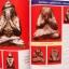 หนังสือไทยพระรวมปิดตามหานิยม ฉบับรวมเล่ม จัดพิมพ์ครั้งที่ 2 สุดคุ้มครับ thumbnail 8