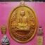 หนังสือไทยพระ หลวงปู่โต๊ะ วัดประดู่ฉิมพลี พิมพ์ครั้งที่2 thumbnail 1