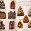 การศึกษาพระหลวงปู่ศุข วัดปากคลองมะขามเฒ่า พิมพ์ครั้งที่ 2 thumbnail 2