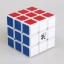 รูบิค Dayan 3x3x3 V5 ZhanChi (57mm) 3x3 Speed Cube thumbnail 31