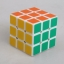 รูบิค Dayan 3x3x3 V5 ZhanChi (57mm) 3x3 Speed Cube thumbnail 29