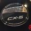 ครอบฝาถังน้ำมัน CX-5 thumbnail 1