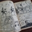 ราตรีหรรษา อาราเบียนไนท์ ( by IgarashiYumiko ผู้เขียน แคนดี้) thumbnail 5