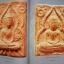 หนังสือประวัติและวัตถุมงคลหลวงพ่อโหน่ง สุพรรณบุรี thumbnail 10