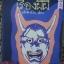เรื่องผีผี (Kwaidan : Lafcadio Hearn) thumbnail 1