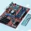 [775/DDR2] MSI P43T-C51, 775, DDR2 thumbnail 1