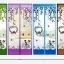 ม่านประตูกันยุง รุ่นพรีเมี่ยม ไซส์ 90 แบบพิมพ์ลายปั่นรัก 5 สี thumbnail 2