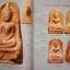 หนังสือประวัติและวัตถุมงคลหลวงพ่อโหน่ง สุพรรณบุรี thumbnail 4
