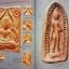 หนังสือประวัติและวัตถุมงคลหลวงพ่อโหน่ง สุพรรณบุรี thumbnail 13