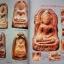 หนังสือประวัติและวัตถุมงคลหลวงพ่อโหน่ง สุพรรณบุรี thumbnail 8