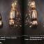 หนังสือเหรียญหลวงปู่ทิม วัดละหารไร่ thumbnail 27