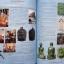 หนังสือ พระเครื่องยอดนิยมประจำจังหวัด สระบุรี thumbnail 3