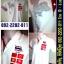 เสื้อโปโลลายธงชาติ ลาย 7 ธง thumbnail 1