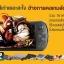 โทรศัพท์มือถือ เครื่องเกมส์มือถือ JXD s5800 thumbnail 3