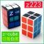 รูบิค 2x2x3 Cuboid Puzzle Cube thumbnail 25