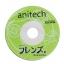 จอยสติ๊ก Anitech สำหรับเล่น 2 คน thumbnail 12