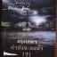 ฅ ฅน ฉบับ ๓๖ กรุงเทพกำลังจะจมน้ำ! thumbnail 1