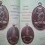 พระครูภาวนาภิมณฑ์หลวงปู่สุข ธมฺมโชโต วัดโพธิ์ทรายทอง อ.ละหานทราย จ.บุรีรัมย์ thumbnail 9
